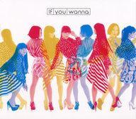 【中古】邦楽CD Perfume / If you wanna[DVD付初回限定盤][完全生産限定盤]