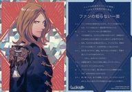 【中古】アニメ系トレカ/R/Prithm Prince Card/うたの☆プリンスさまっ♪ Brilliant Selection Card R44 [R] : カミュ