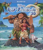【中古】アニメBlu-ray Disc モアナと伝説の海 3D