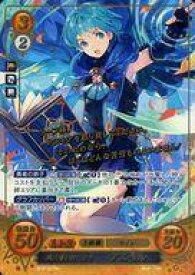【中古】TCGファイアーエムブレム0/R/聖戦旗/[B10]ブースターパック「クロスローズ」 B10-027R+ [R] : 風に導かれた少年 アスベル