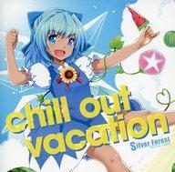 【中古】同人音楽CDソフト chill out vacation / Silver Forest