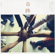 【中古】邦楽CD 関ジャニ∞ / 奇跡の人[DVD付期間限定盤]