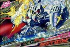 【中古】ガンダムトライエイジ/パーフェクトレア/イグニッション/VS IGNITION 2弾 VS2-074 [P] : SD騎士ガンダム