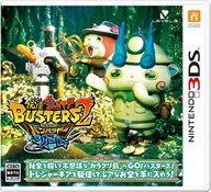 【新品】ニンテンドー3DSソフト 妖怪ウォッチバスターズ2 秘宝伝説バンバラヤー ソード
