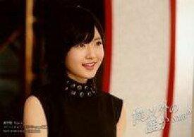 【中古】生写真(AKB48・SKE48)/アイドル/NMB48 須藤凛々花/CD「僕以外の誰か」通常盤(Type-C)(YRCS-90138)ヨドバシカメラ ヨドバシ.com特典生写真