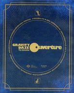 【中古】アニメBlu-ray Disc GRAVITY DAZE The Animation -Ouverture-
