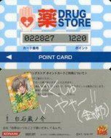 【中古】アニメ系トレカ/テニスの王子様 MIX&MATCH CARD BOX購入特典 MM1-SP : 白石蔵ノ介