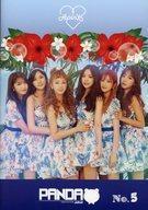 【中古】アイドル雑誌 PANDA No.5 Apink Fan Club JAPAN