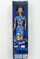 【中古】ドール バービー(服:ブルー) HIP 2 BE SQUAREE 「Barbie-バービー」 [28315]