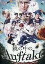 【中古】その他DVD アルスマグナ / クロノステージ vol.03 〜鏡の中のAuftakt〜