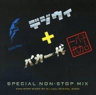 【中古】同人音楽CDソフト デジウィ+バカ一代 SPECIAL NON-STOP MIX / DiGiTAL WiNG+Eurobeat Union