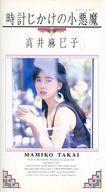 【中古】邦楽 VHS 高井麻巳子 / 時計じかけの小悪魔(ファントマ)