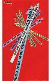 【エントリーでポイント10倍!(1月お買い物マラソン限定)】【中古】邦楽 VHS 沢田研二 / 1999・正月・Concert【タイムセール】