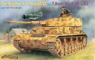 【中古】プラモデル 1/35 WW.II ドイツ軍 4号戦車D型 7.5cm 長砲身型 [CH6330]