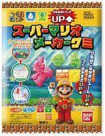 【新品】ガム・キャンディ つくるおやつ スーパーマリオメーカーグミ(リニューアル)