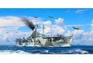 【新品】プラモデル 1/700 ドイツ海軍 航空母艦 グラーフ・ツェッペリン [06709]