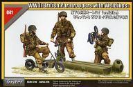 【中古】プラモデル 1/35 落下傘兵用オートバイ (welbike) をもっている WW.II イギリスの落下傘兵 [041]