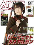 【中古】ミリタリー雑誌 付録付)Arms MAGAZINE 2017年6月号 No.348 アームズマガジン
