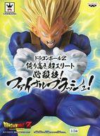 【中古】フィギュア 超サイヤ人ベジータ 「ドラゴンボールZ」 誇り高き超エリート 必殺技!ファイナルフラッシュ!