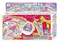 【新品】おもちゃ Tamagotchi m!x アニバーサリーギフトセット 「たまごっち」