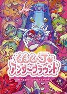 【中古】同人GAME DVDソフト ももいろアンダーグラウンド / M's Art