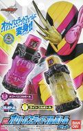 【新品】おもちゃ DXオクトパスライトフルボトルセット 「仮面ライダービルド」 フルボトルシリーズ