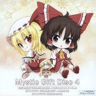 【中古】同人データ集 CDソフト Mystic Gift Disc4 / AQUA STYLE