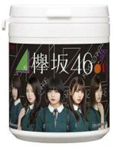 【新品】ガム・キャンディ 【BOX】欅坂46クールデザインボトル (6個セット)