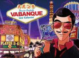 【中古】ボードゲーム ババンク 日本語版 (Vabanque)