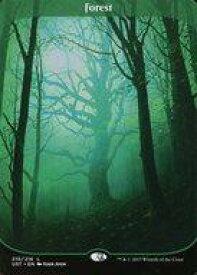 【エントリーで全品ポイント10倍!(8月18日09:59まで)】【中古】マジックザギャザリング/英語版/C/Unstable/基本土地 [C] : Forest/森