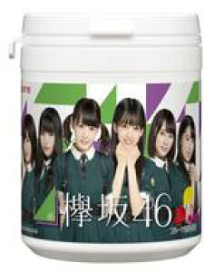 【新品】ガム・キャンディ 【BOX】欅坂46キュートデザインボトル (6個セット)