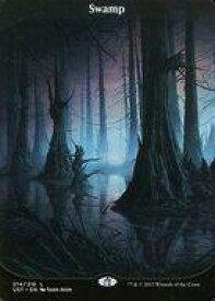【エントリーで全品ポイント10倍!(8月18日09:59まで)】【中古】マジックザギャザリング/英語版/C/Unstable/基本土地 [C] : Swamp/沼