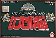 【中古】ファミコンソフト ランクB)SDガンダム2 カプセル戦記 (箱説あり)