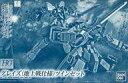 【中古】プラモデル 1/144 HG EB-06 グレイズ 地上戦仕様 ツインセット 「機動戦士ガンダム 鉄血のオルフェンズ」 プ…