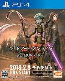 【中古】PS4ソフト ソードアート・オンライン -フェイタル・バレット- [通常版]