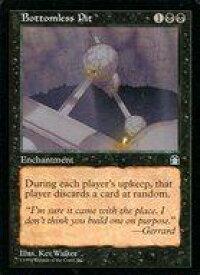 【中古】マジックザギャザリング/英語版/UC/Stronghold(ストロングホールド)/黒 [UC] : Bottomless Pit/底なしの奈落