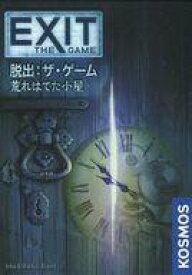 【中古】ボードゲーム EXIT 脱出:ザ・ゲーム 荒れはてた小屋 日本語版 (Exit: The Game - The Abandoned Cabin)