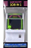 【中古】その他ハード GAME MACHINE 108 IN 1 (グリーン)