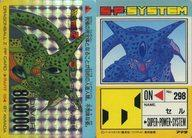 【中古】アニメ系トレカ/プリズム/ドラゴンボールPPカード18弾 760 [プリズム] : コンピュータの生んだ怪物【タイムセール】