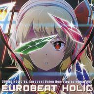 【中古】同人音楽CDソフト EUROBEAT HOLIC / SOUND HOLIC Vs. Eurobeat Union
