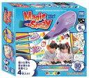 【予約】おもちゃ MAGIC SPRAY