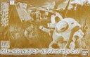 【中古】プラモデル 1/144 HG EB-04jc4 ゲイレールシャルフリヒター & UGY-R41 ランドマンロディセット(2機セット) …