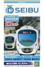 【中古】Nゲージ(車両) 西武鉄道 30000系(2両セット) 「Bトレインショーティー No.6」 [2060881]