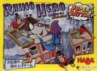 【中古】ボードゲーム キャプテン・リノ:スーパーバトル 日本語版 (Rhino Hero:Super Battle)