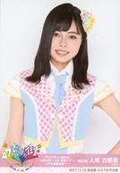 【中古】生写真(AKB48・SKE48)/アイドル/AKB48 人見古都音/上半身/「TOYOTA presents AKB48チーム8 全国ツアー 47の素敵な街へ」会場限定ランダム生写真 奈良ver.【タイムセール】