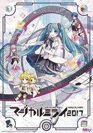 【中古】邦楽Blu-ray Disc 初音ミク / 初音ミク「マジカルミライ 2017」 [初回限定版]