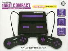 【中古】スーパーファミコンハード SFC用互換機 16BIT COMPACT(16ビットコンパクト)