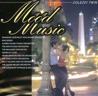 【中古】BGM CD オムニバス / <COLEZO!TWIN>ムード音楽のすべて