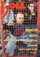 【中古】音楽雑誌 DOLL 1996年5月号 NO.105【タイムセール】
