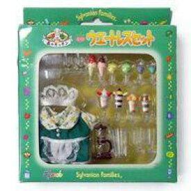 【中古】おもちゃ [ランクB] ウエートレスセット 「シルバニアファミリー」 森のキッチン